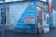 Продавец в магазин Электротовары