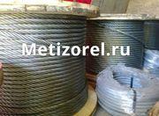 Грозозащитный трос МЗ В ОЖ Н Р молниезащитный ф 8, 0,  9, 2 11, 0 22, 5 мм