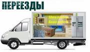 Грузоперевозки Ростов-на-Дону - собственный транспорт