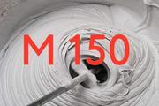Раствор М 150